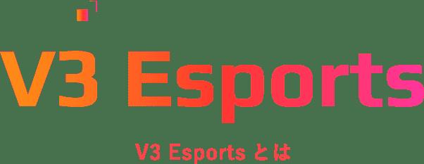 V3 Esportsについて