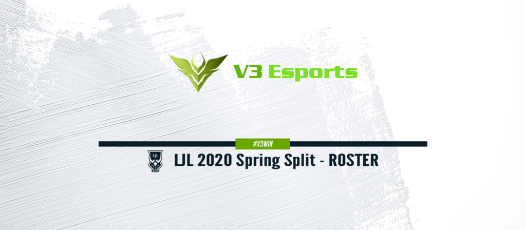 LJL 2020 Spring Split Roster